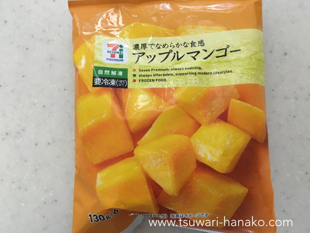 フローズンフルーツのアップルマンゴー