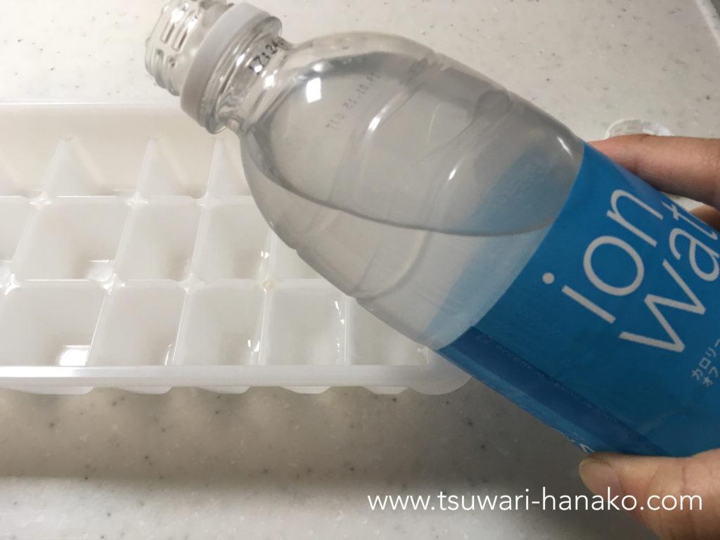 イオンウォーターを製氷皿に入れる