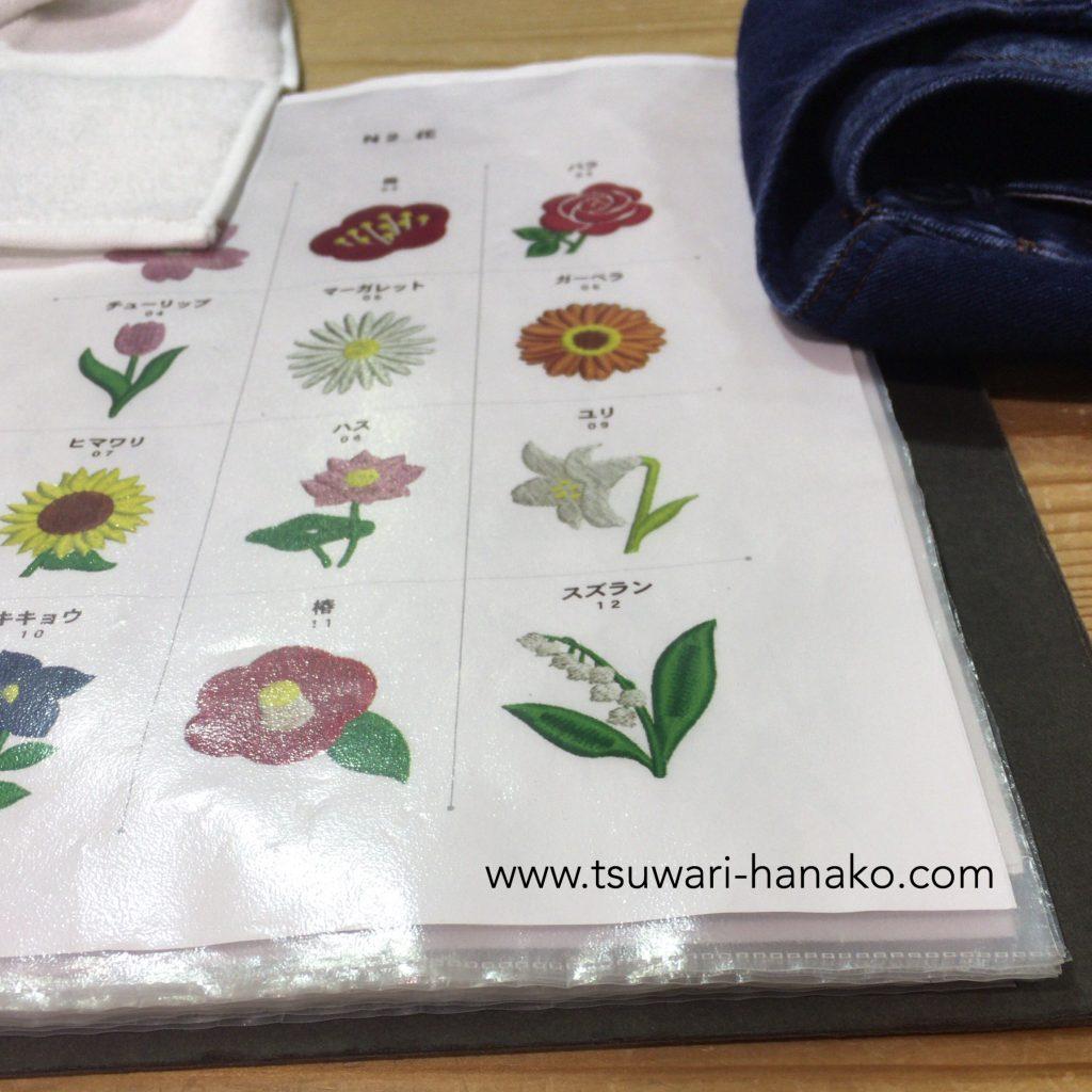 無印の店舗でサンプルから刺繍を選ぶ