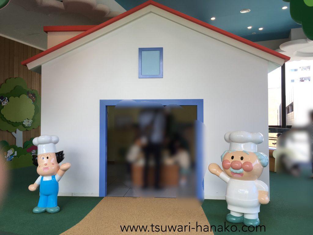 仙台アンパンマンミュージアムパン工場の丘