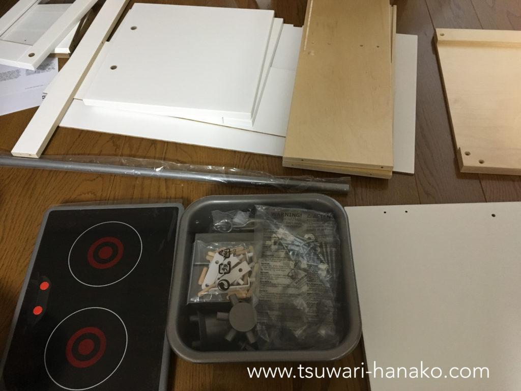 IKEAのおままごとキッチン組み立てパーツ