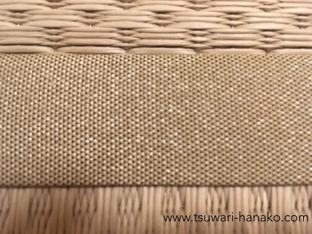 和紙畳の縁