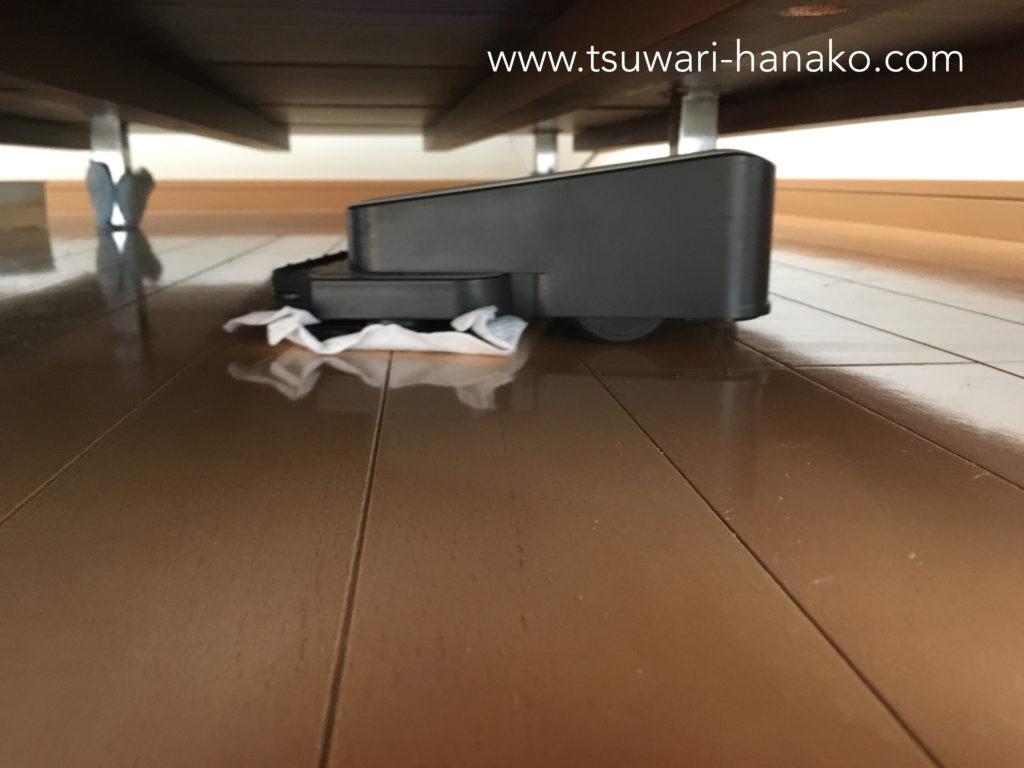 ブラーバ380jがベッド下を床拭き掃除する