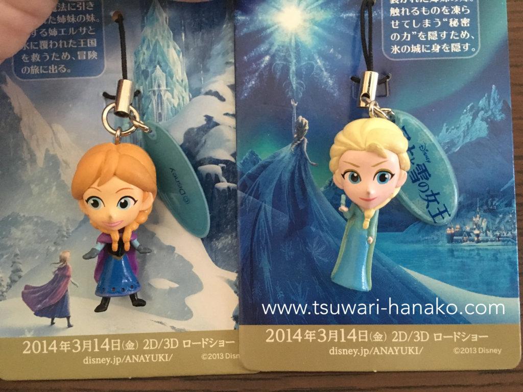 アナと雪の女王前売り特典のアナとエルサのストラップ