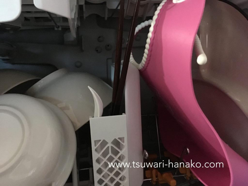 ベビービョルンお食事エプロン食洗器