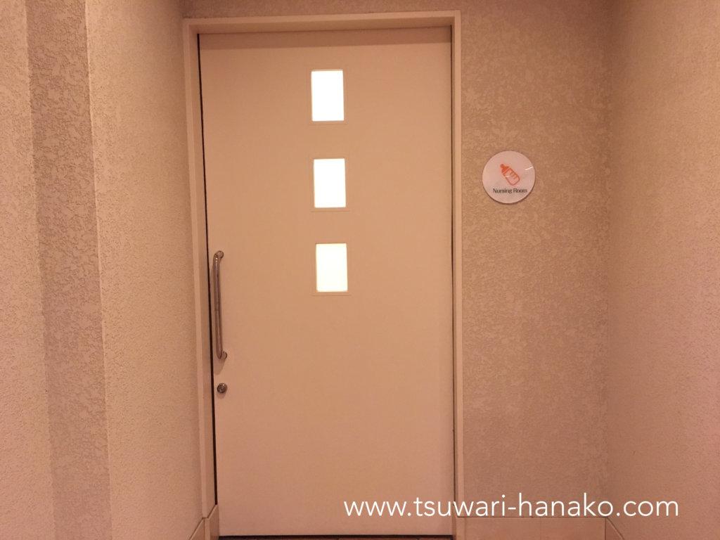 三井ガーデンホテルプラナ東京ベイ授乳室