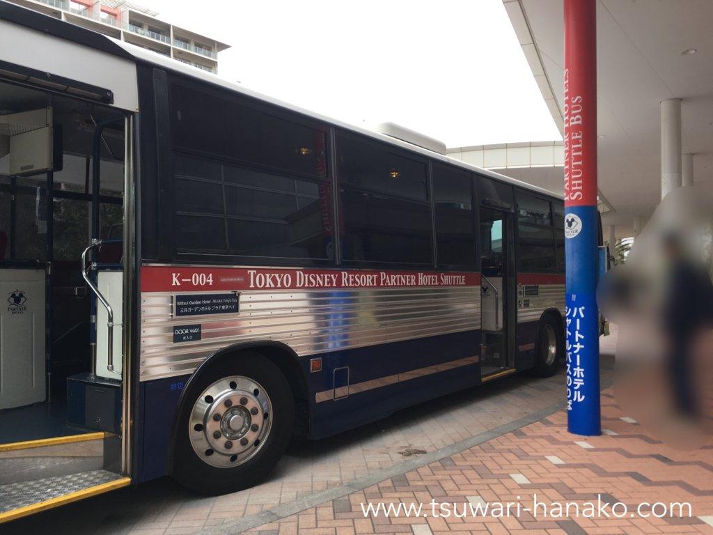 パートナーホテルシャトルバス乗り場