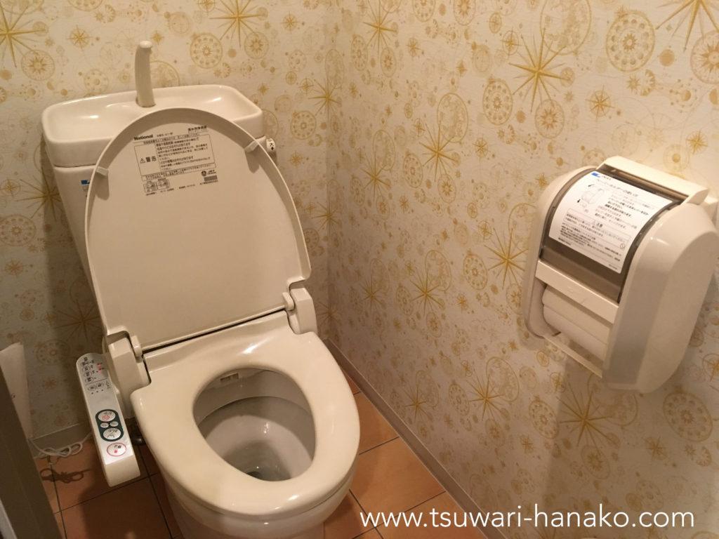 セレブレーションホテルディスカバリーのトイレ