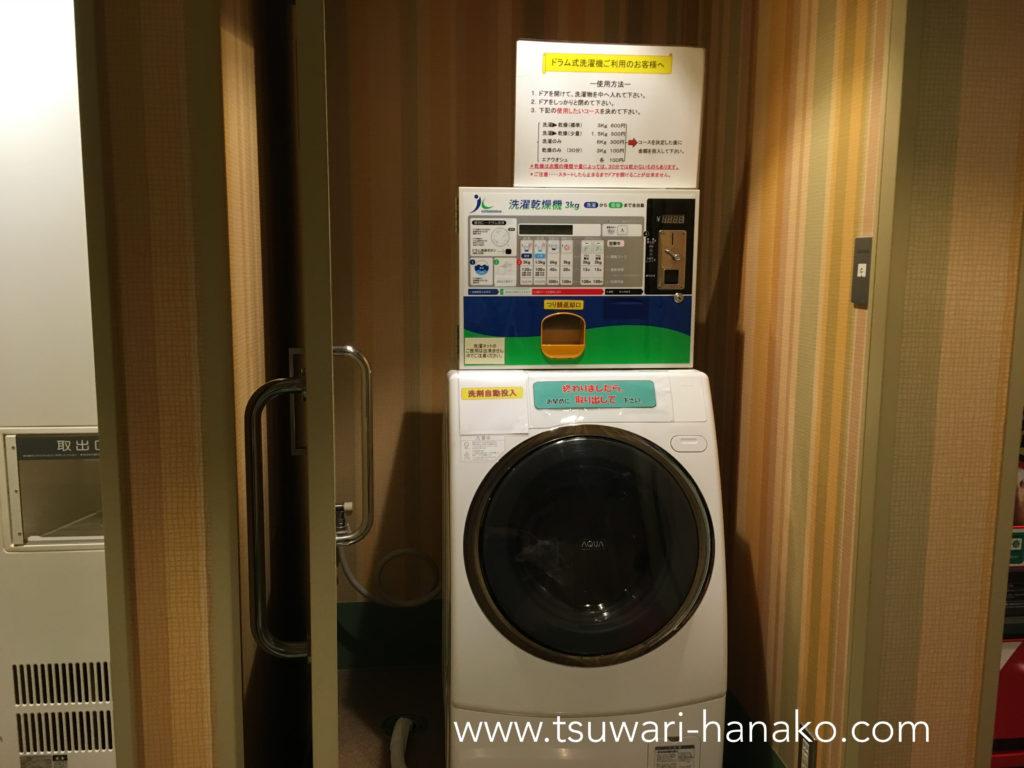 セレブレーションホテルのドラム式乾燥機