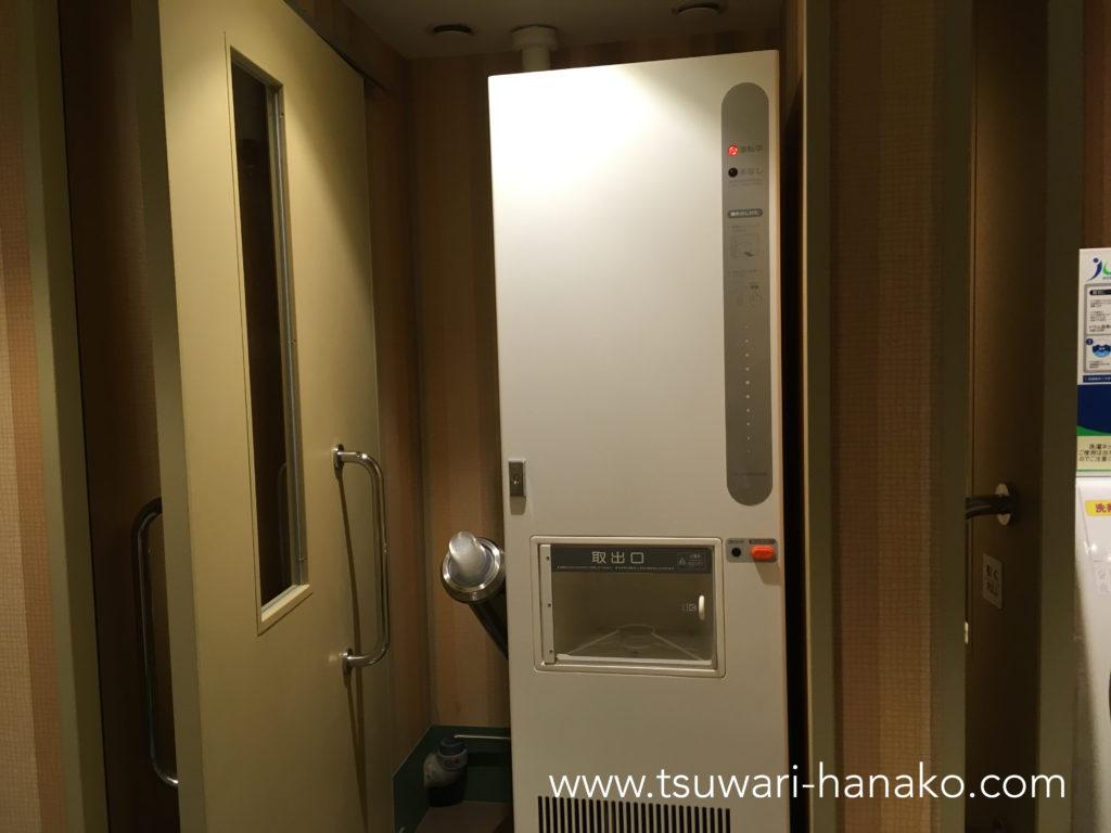 セレブレーションホテルの製氷機