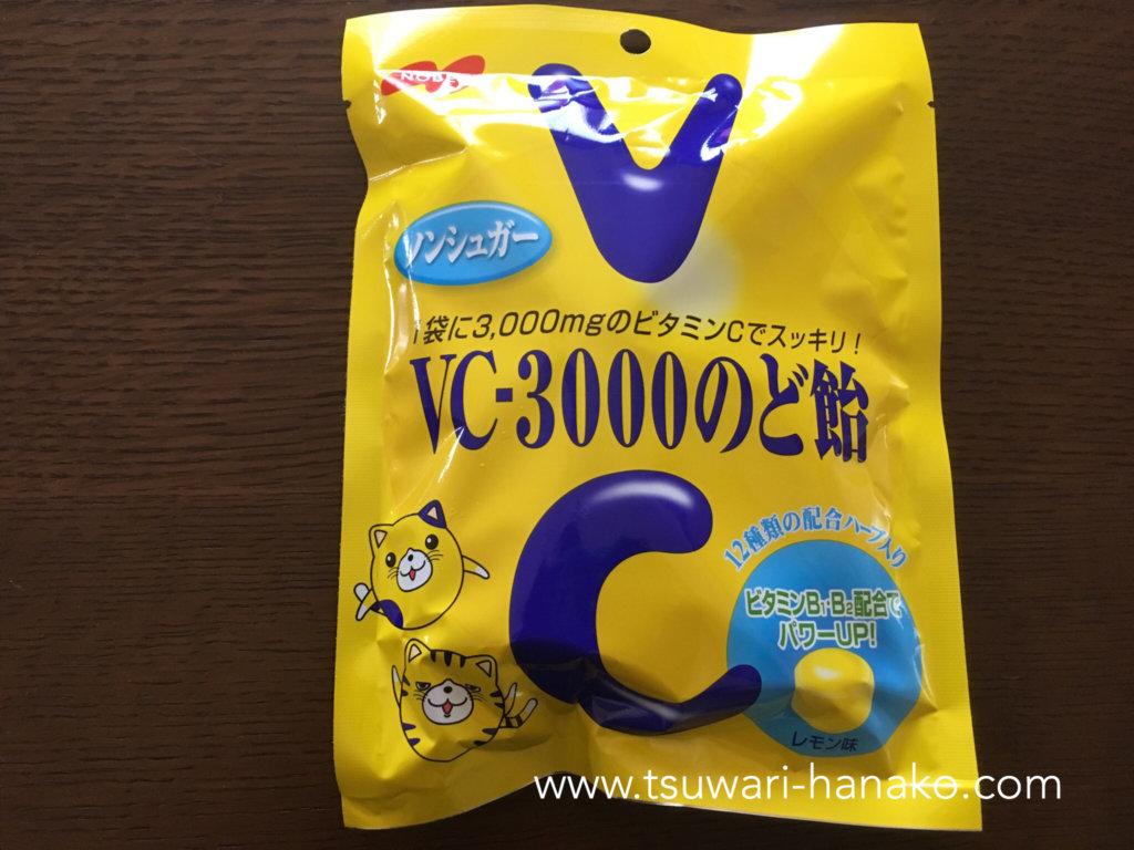 VC-3000のど飴外袋