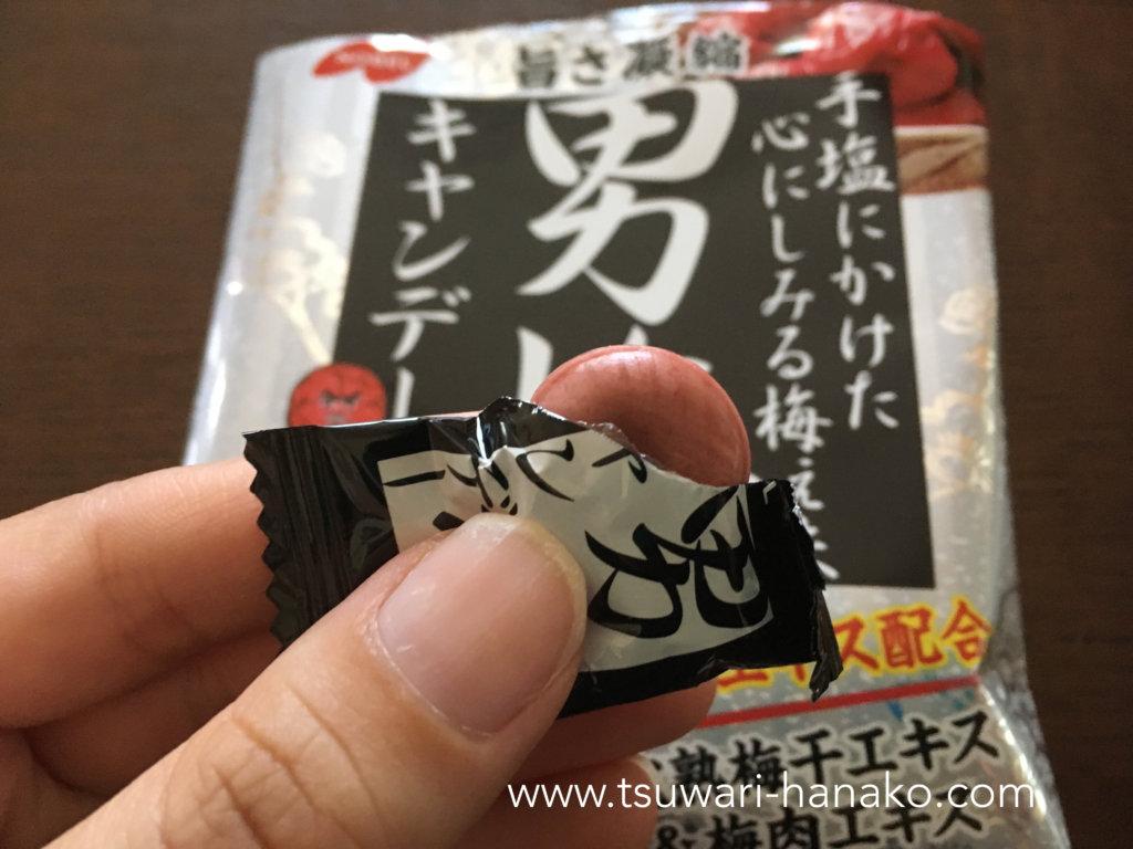 男梅キャンディーの飴