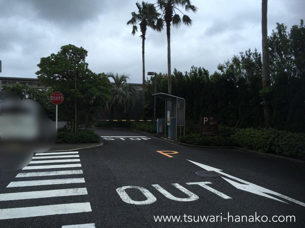 東京ベイ舞浜ホテル駐車場