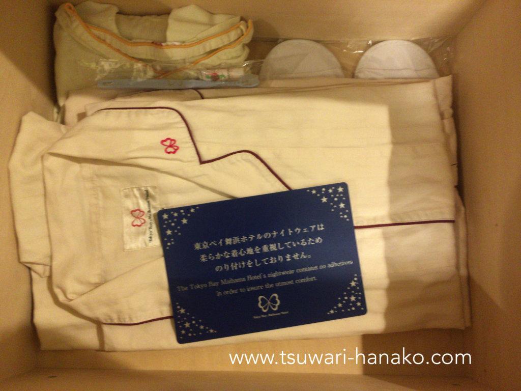 東京ベイ舞浜ホテルの大人用ナイトウェア