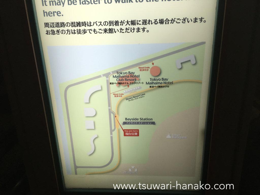 東京ベイ舞浜ホテルバス停案内板