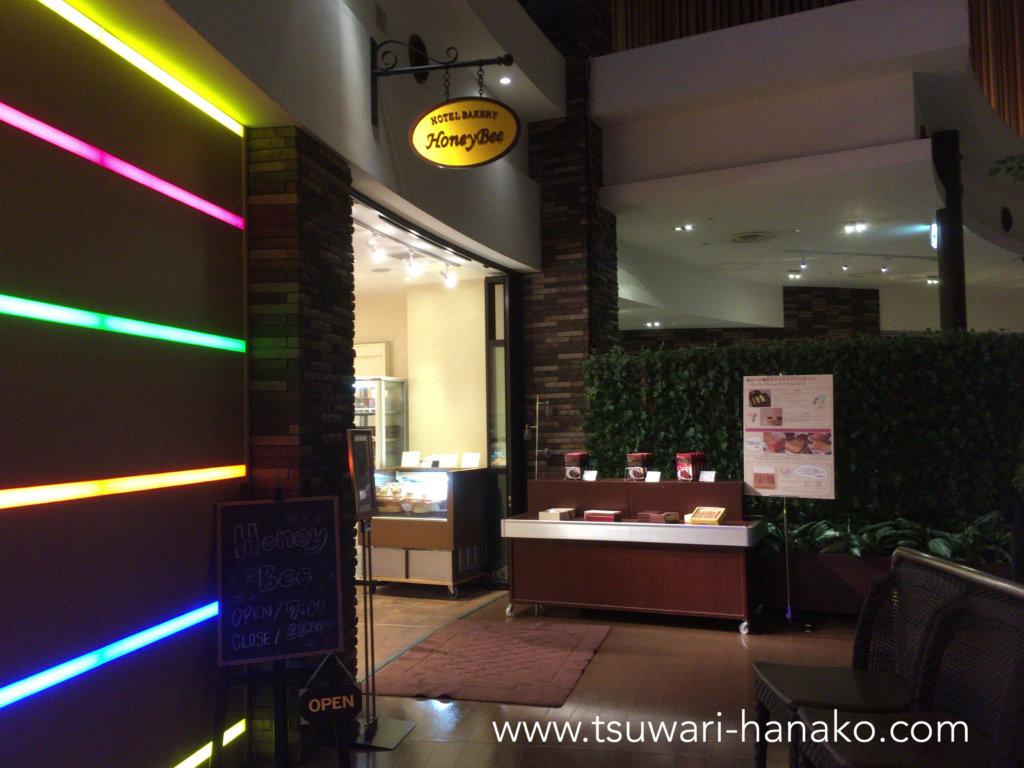 東京ベイ舞浜ホテルハニービー