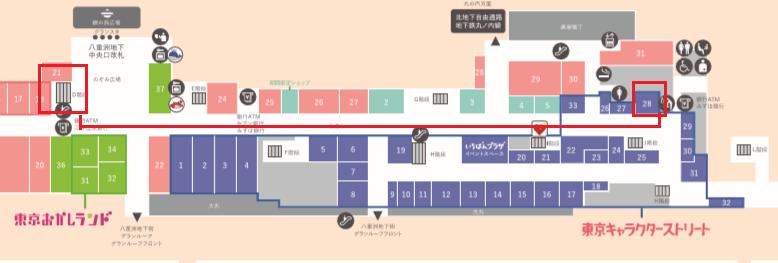 東京駅一番街プリキュアプリティストアまでの道のり