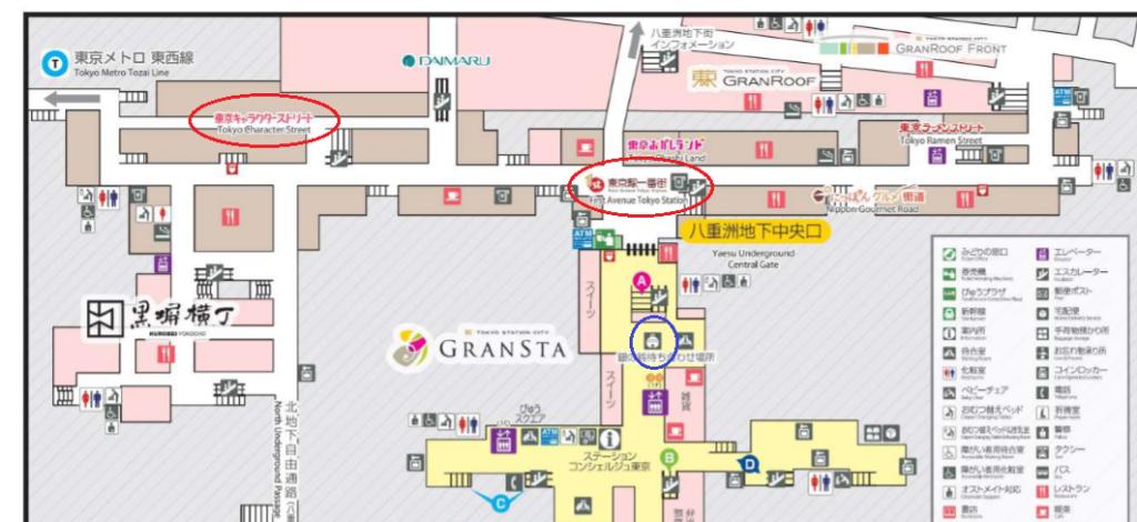 東京駅B1地図