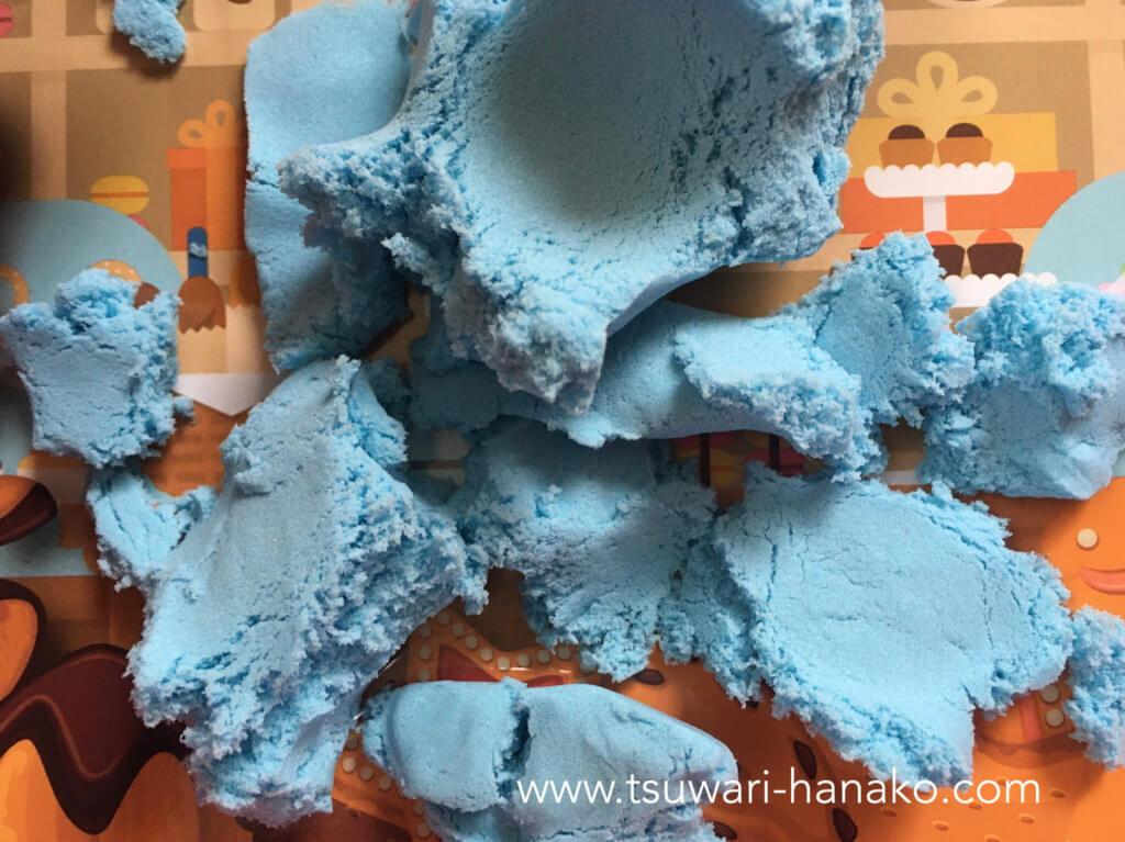 シルキーサンドの青い砂