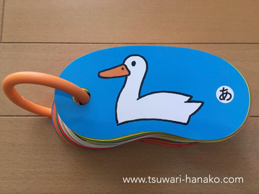 戸田デザイン研究所のリングカード
