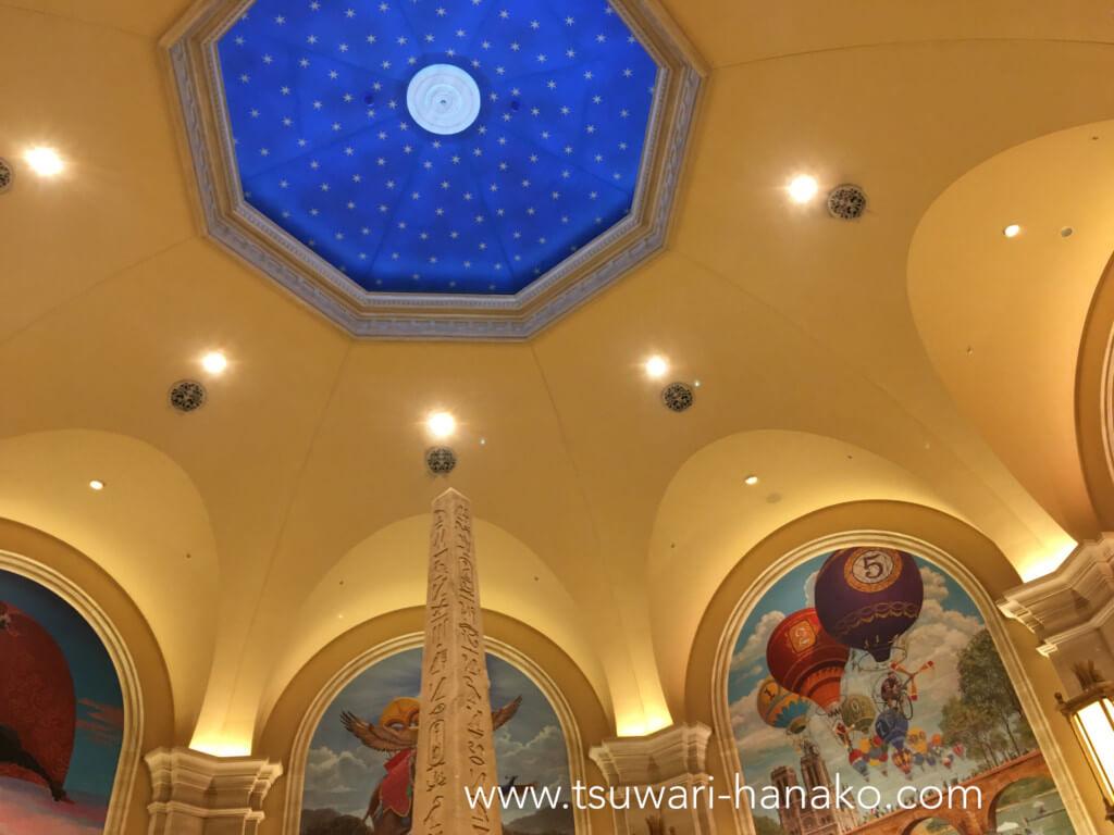 ソアリンの天井